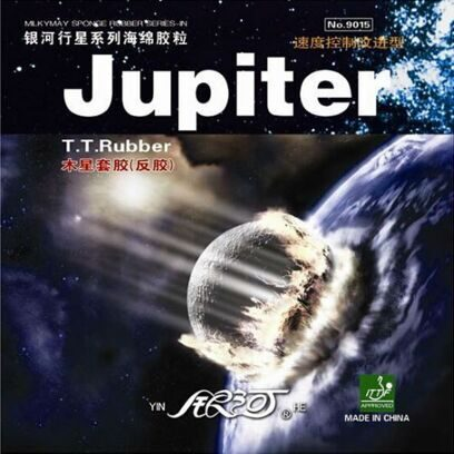 Накладка YINHE Galaxy Jupiter (soft) (черная, 2.2)