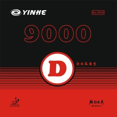 Накладка YINHE 9000d (medium) (красная, 2.0)