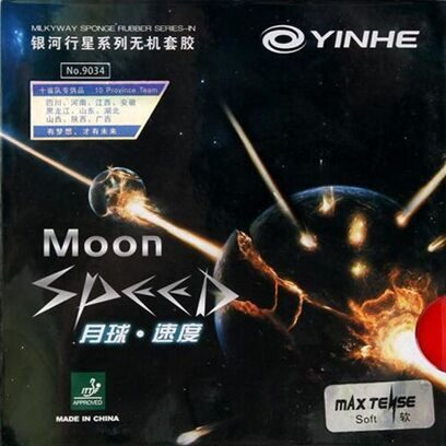 Накладка YINHE Galaxy Moon Speed (soft) (черная, 2.2)