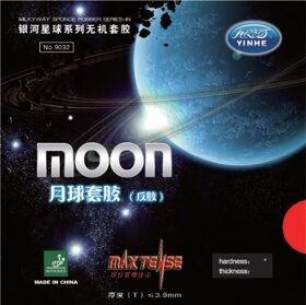 Накладка YINHE Galaxy Moon (medium) (красная, 2.2)