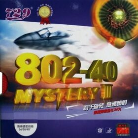 Накладка Friendship 802-40 Mystery III (38°) (красная, 2.2)