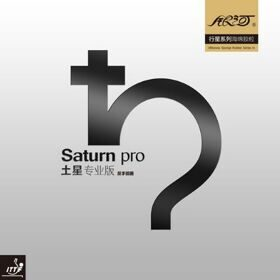 Накладка YINHE Galaxy Saturn PRO (soft) (красная, 2.2)