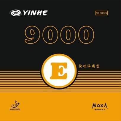 Накладка YINHE Galaxy 9000e (soft) (красная, 2.0)